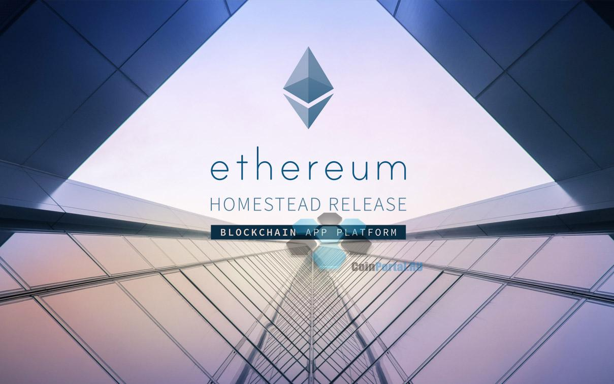 лого Ethereum