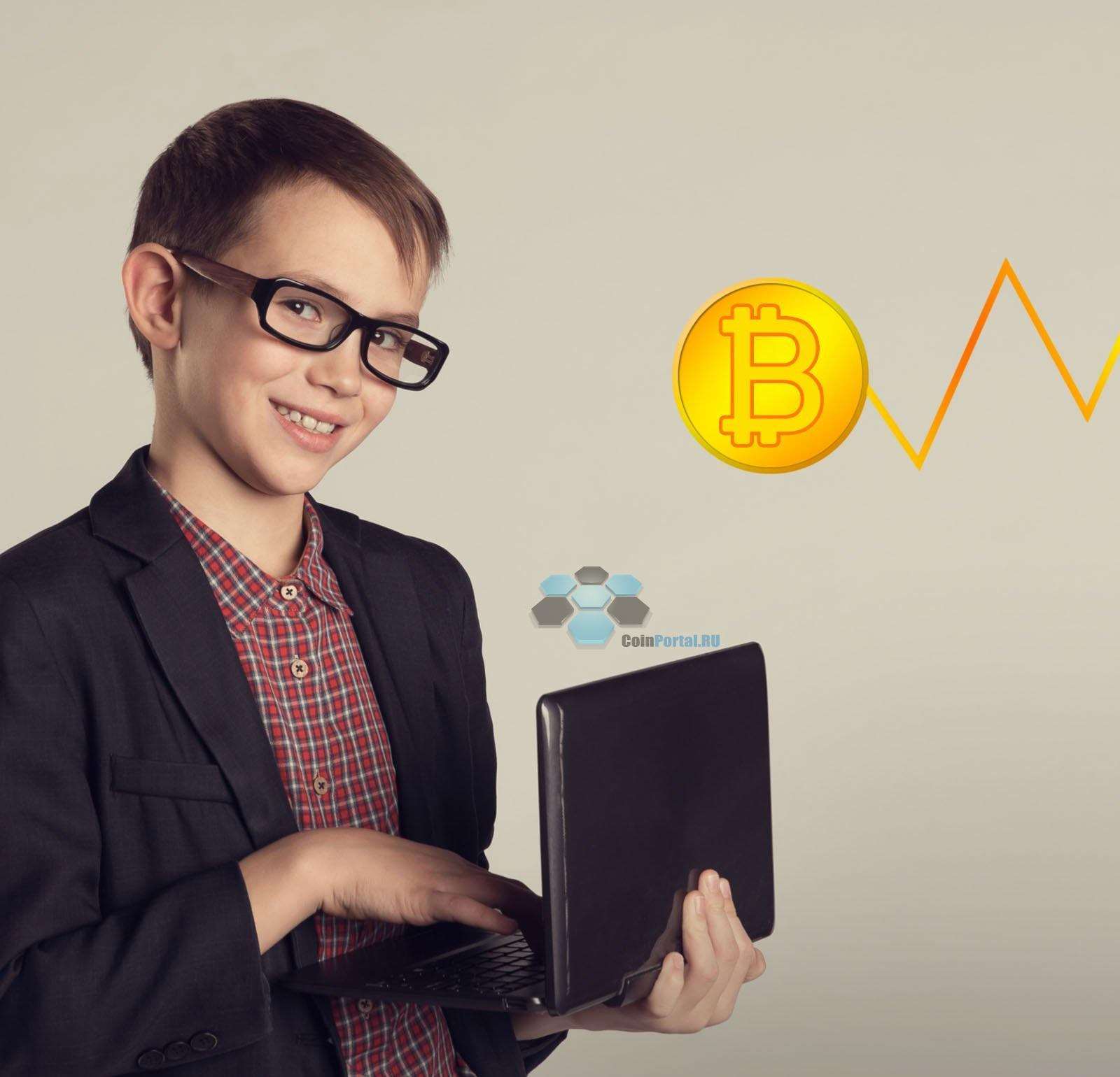 Younger-Americans-See-Bitcoin-As-Investment-Opportunity-Survey-Says-2