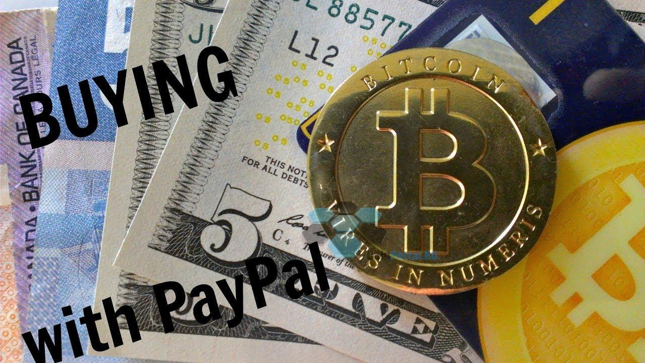 лого bitcoin-with-paypal
