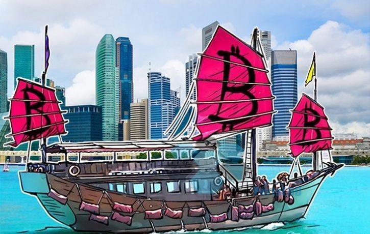 Первый Блокчейн прототип KYC поразит банковскую сферу Сингапура