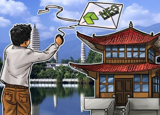 NEO Shakes Off Bad News, Surges 20 Percent