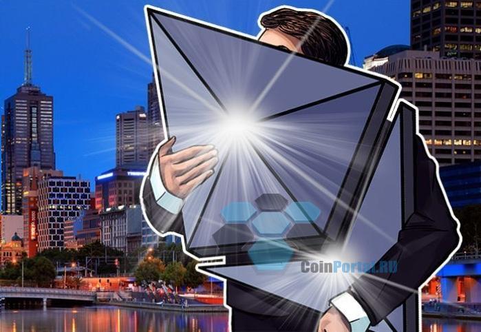 «Попробуйте Ethereum!» Генеральный директор Goldman Sachs «думает» о биткоине