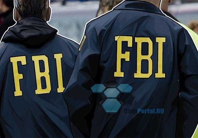 Полиция Арканзаса создаст собственную криптовалюту для отслеживания детской порнографии