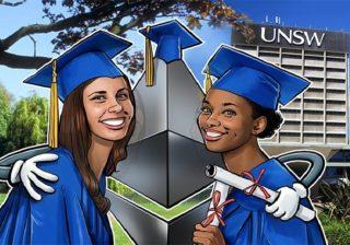 Австралийский университет разрешает студентам зарабатывать Ethereum