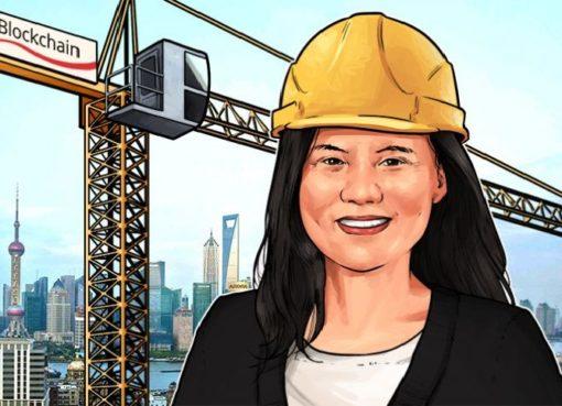 Blockchain и Smart Cities: на пути во вторую столицу Китая