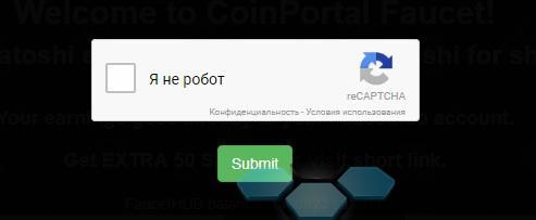 coinportal free bitcoin enter captcha