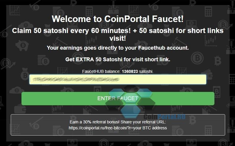 coinportal free bitcoin enter