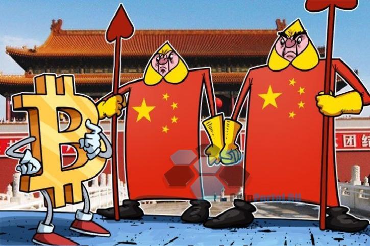"""Китай """"принятие Биткойна будет катастрофическим"""""""