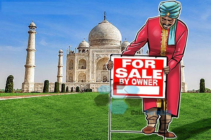 Индия использует технологию Blockchain для прекращения мошенничества с владением землей