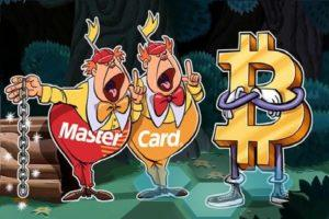 MasterCard объявляет о платежных транзакциях Blockchain