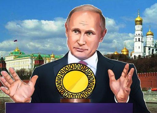 Путин подтвердил, что Россия будет контролировать ICO и майнинг к июлю 2018 года