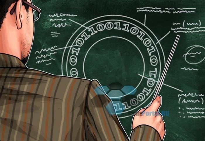 Недавнее обновление Ethereum заставит Wall Street влюбиться в Blockchain