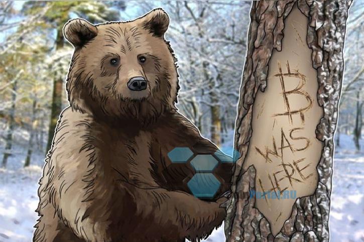 Россия отвергает криптовалютность, поскольку власти блокируют доступ к биржам