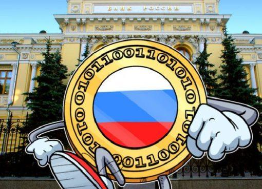 Россия выпустит «CryptoRuble»