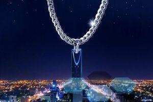Саудовская Аравия разрабатывает план финансового проекта Blockchain