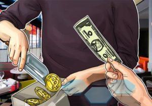 Южная Корея регулирует биткоин как сырьевые товары