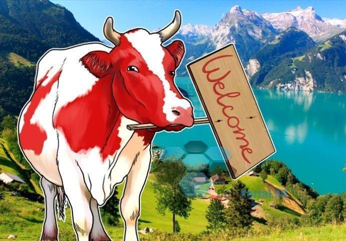 Швейцария выдала первую лицензию AML/KYC Bitcoin компании