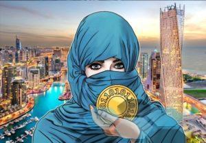 Президент Центрбанка ОАЕ предупреждает об использовании криптовалют в качестве средства платежа