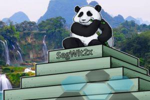 Блогер WhalePanda выносит окончательный вердикт SegWit2x