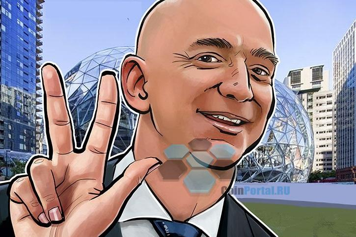 Amazon купил три домена с упоминанием криптовалют и спровоцировал слухи