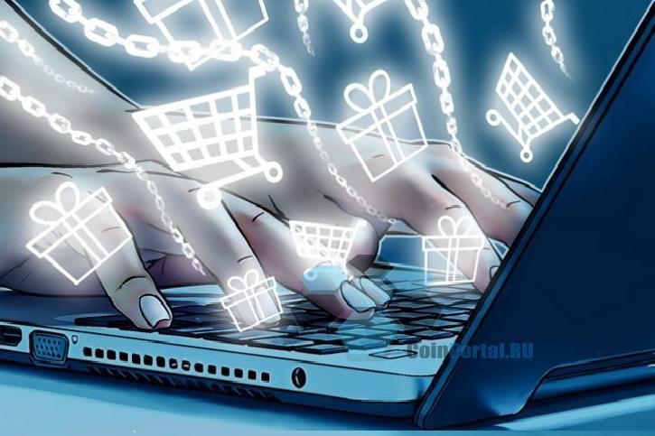 BBVA запускает услугу доставки на блокчейн