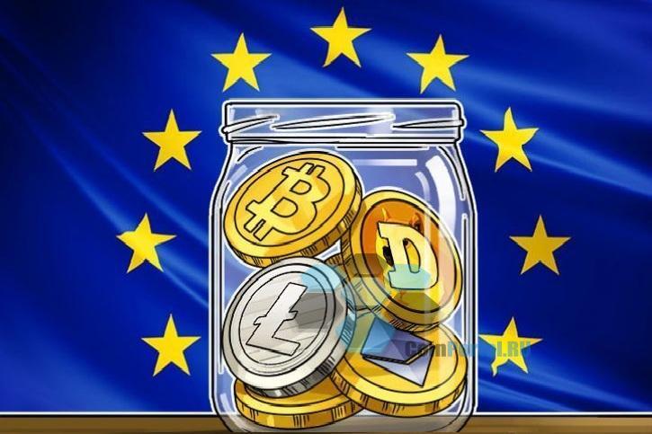 Европейский Центробанк задумался о регулировании биткойна
