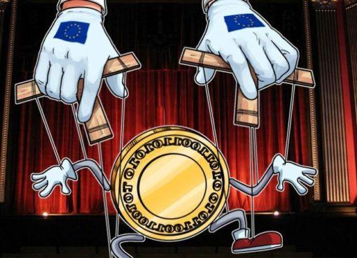 Европейский Центробанк отрицает, что игнорирует криптовалюту