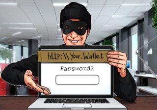 Защищаемся от трояна CryptoShuffle