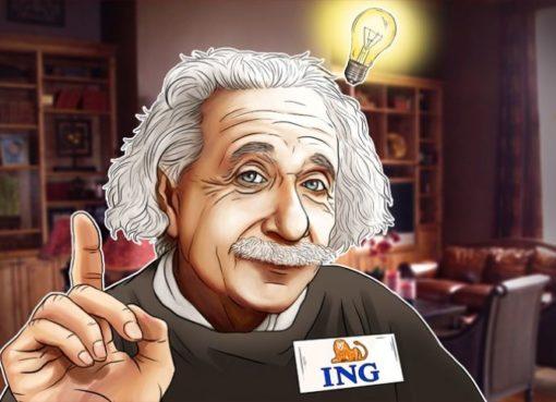 В ING разработали блокчейн-решение для финансистов Уолл-стрит