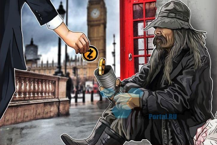 Интернет-Архив принимает пожертвования в виде Bitcoin Cash и ZCash