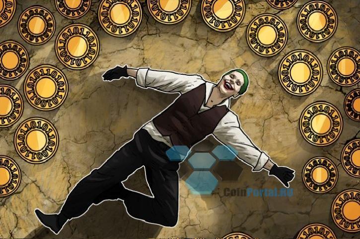 Гуру инвестиций призывает воздержаться от необдуманных операций с Биткойном