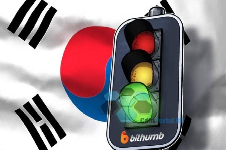 Второй крупнейший банк Южной Кореи создаст защищенные криптокошельки