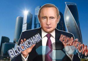 """Госдума инициировала исследование блокчейн, опасаясь """"отмывания"""" прибыли"""