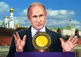 Российские власти не одобряют криптовалютные банкоматы