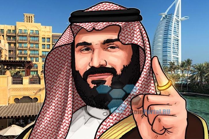 В Саудовской Аравии арестовали принца-миллиардера. Вырастет ли Биткойн?