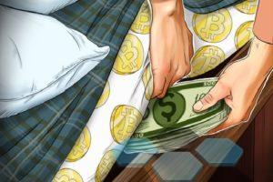 SEC обвиняет дейтрейдера в сокрытии прибыли посредствам биткойна