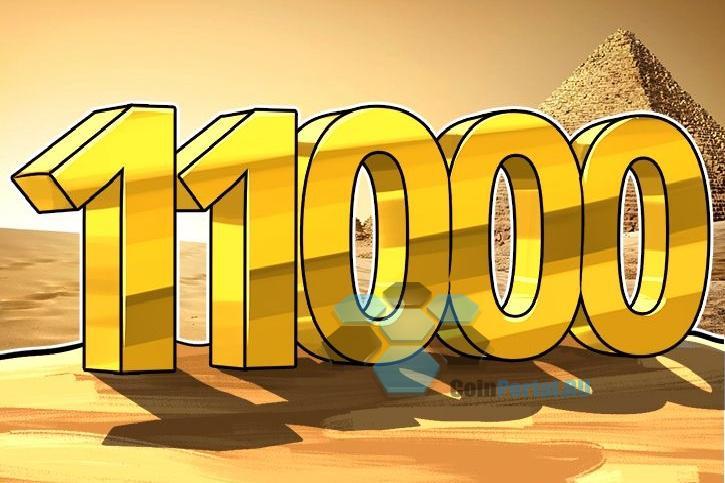 Биткойн непобедим: новый максимум 11 000$ достигнут