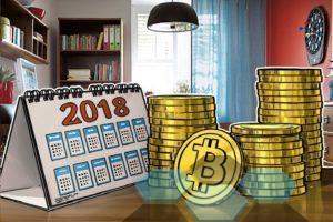 Спор на миллион: вырастет ли биткойн до 50 000$ в 2018 году?