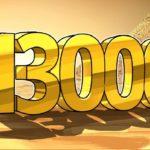 $13 200: биткойн превзошел все ожидания... снова