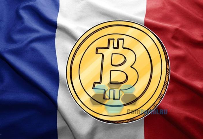 Французский министр финансов: Биткойн могут обсудить на саммите G20