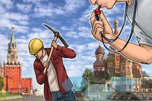 В России легализуют биткойн, но будут регулировать майнинг