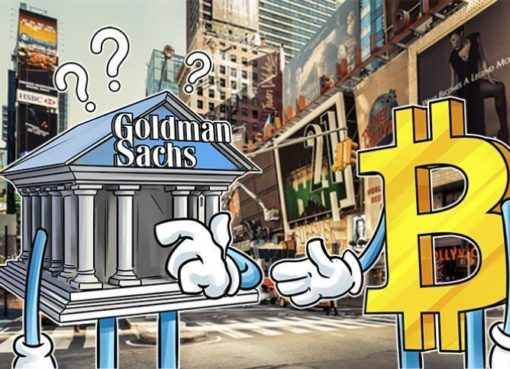 Срочно: Goldman Sachs установит рабочее место для криптовалютной торговли