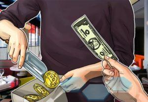 Председатель CFTC: Криптовалюты отличаются от всех известных товаров