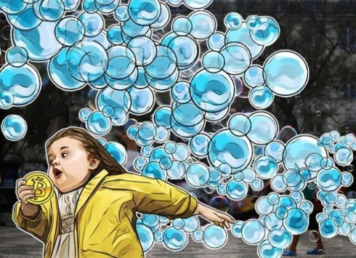 """Главный стратег Charles Schwab назвал биткойновый пузырь """"чем-то иным"""""""