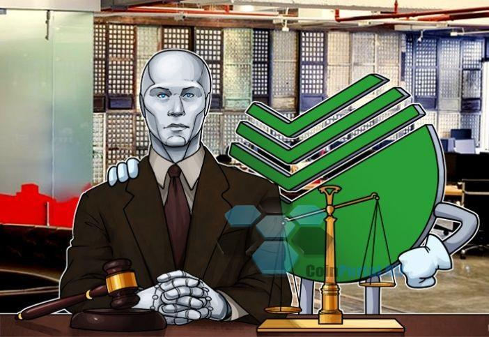 В России впервые внедрили госпрограмму на блокчейне