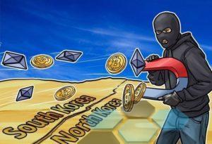 КНДР подозревают в кибератаках на южнокорейские биржи