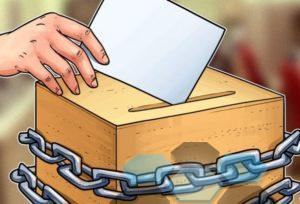 Российские власти протестируют систему голосования на блокчейне