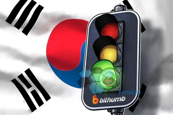 Южно-корейская Служба финансового надзора: криптовалюты регулировать не нужно