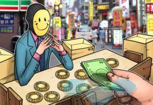 Власти Южной Кореи обеспокоены мошенничеством на рынке биткойна