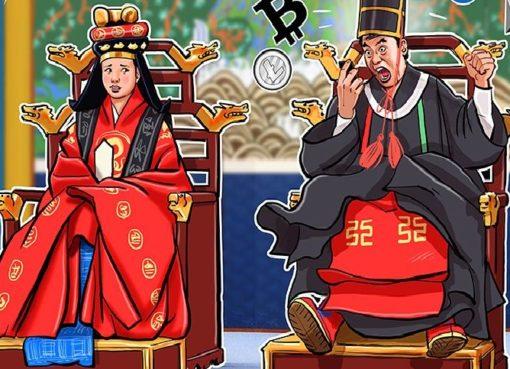 """Власти Южной Кореи переживают по поводу """"бездумно перегретого"""" рынка биткойна"""